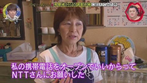 """読み方がわからない店 喫茶店「あ""""~」"""