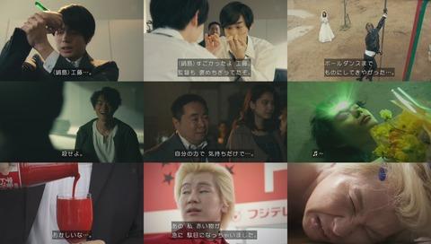 世にも奇妙な物語'17 春の特別編