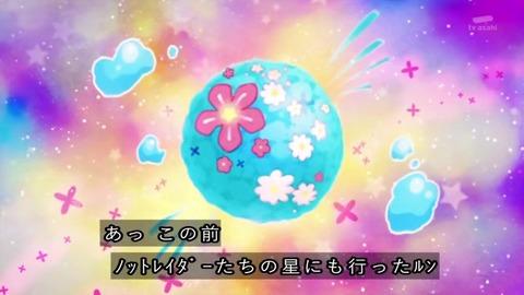 スター☆トゥインクルプリキュア 最終回 ノットレイダーたち
