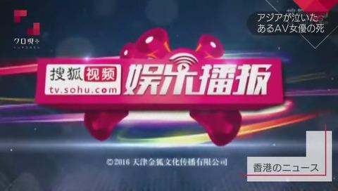 香港のニュース