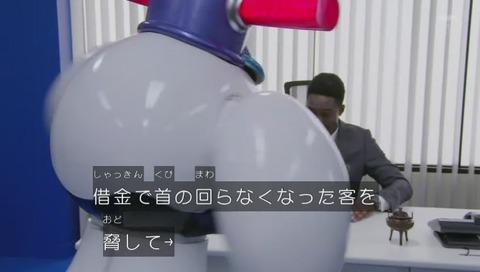 「快盗戦隊ルパンレンジャーvs警察戦隊パトレンジャー」1話