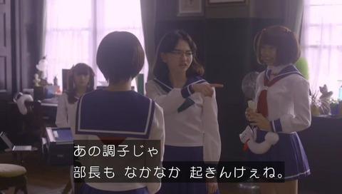 咲 -saki- 実写版 第1話