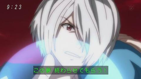 かめはめアニメ『ゲゲゲの鬼太郎』目玉のおやじ かめはめ波 っぽい指鉄砲