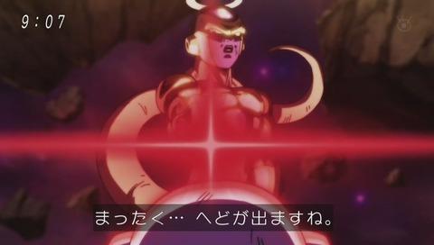 「ドラゴンボール超(スーパー)」最終回 画像