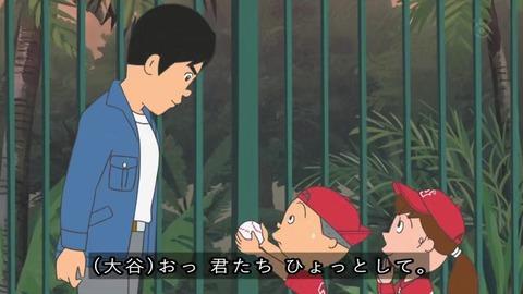 サザエさん50周年 大谷翔平 『カツオ、夢のメジャーリーグ』大谷選手とカツオが会話。しかし声優が大谷本人じゃない