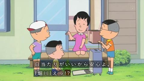 サザエさん「プレゼントの育て方」早川さん 堀川くんの苗木を引き受ける