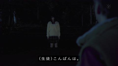 世にも奇妙な物語 '19秋の特別編『ソロキャンプ』女子高生