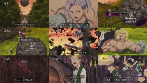 アニメ「七つの大罪」画像