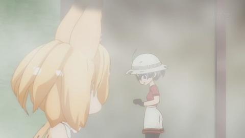 けもフレ 第9話 温泉
