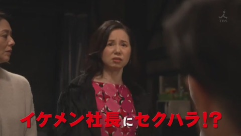 ドラマ「監獄のお姫さま」第2話