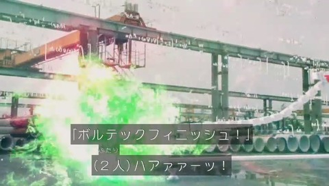 「仮面ライダージオウ」1話 ビルド共演