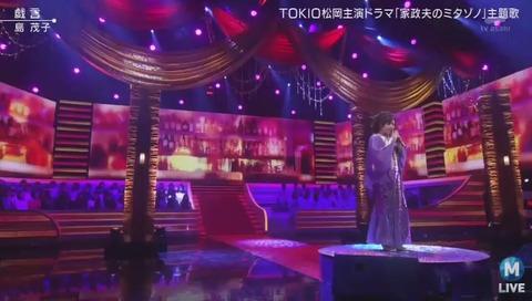 Mステ 島茂子 ミタゾノの主題歌「戯言」を歌う 画像