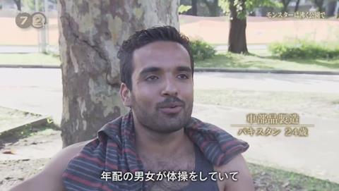 NHKドキュメント72 ポケモンGO 錦糸公園 (2533)