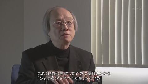 「ガンダム誕生秘話」藤田純二