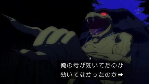 アニメ『キリングバイツ』画像