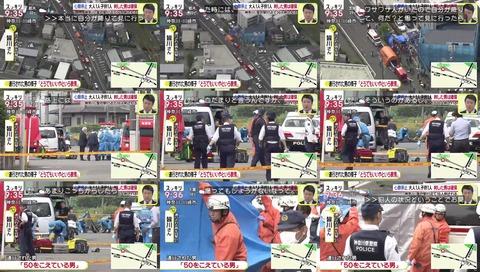 日本テレビ スッキリ 川崎市 登戸 無差別殺人 インタビュー