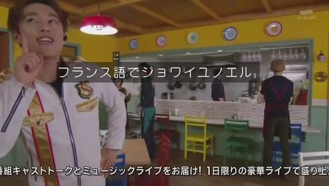 「ルパパト」(ルパトレ)45話 ノエル 画像