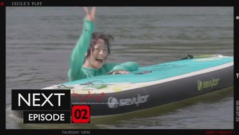 ドラマ 木曜劇場『セシルのもくろみ』2話