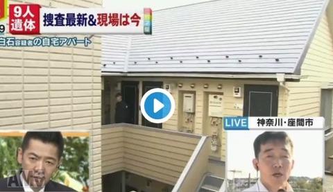 ミヤネ屋放送事故動画