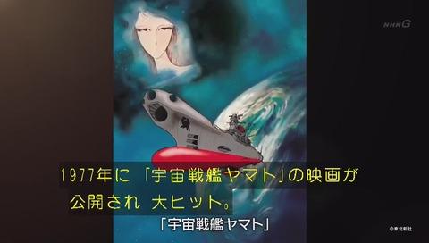「ガンダム誕生秘話」ヤマトの映画のヒット