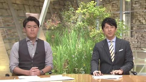 報道ステーション 「熱盛」 放送事故