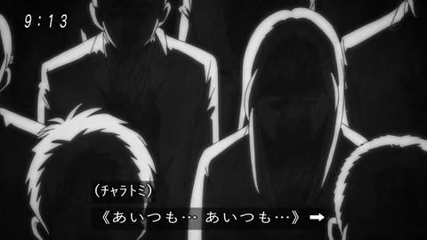 ゲゲゲの鬼太郎 社会風刺「サラリーマンは死んだような顔」
