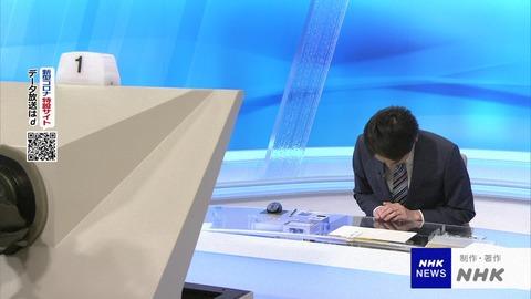 放送事故 NHK 小澤康喬アナ