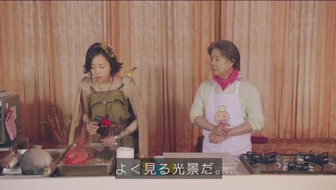 勇者ヨシヒコ 3期 第10話 噂の東京マガジンの やってTRY