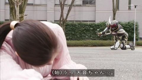 「仮面ライダージオウ」30話 天音