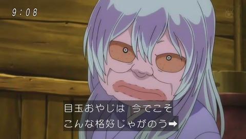 アニメ『ゲゲゲの鬼太郎』目玉の親父、昔は男前だった