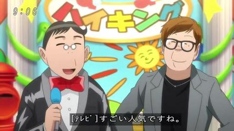 ゲゲゲの鬼太郎 HIKAKIN本人 登場シーン