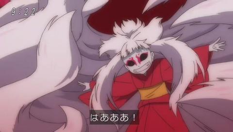 アニメ『ゲゲゲの鬼太郎』目玉のおやじ ドラゴンボール孫悟空のような動き
