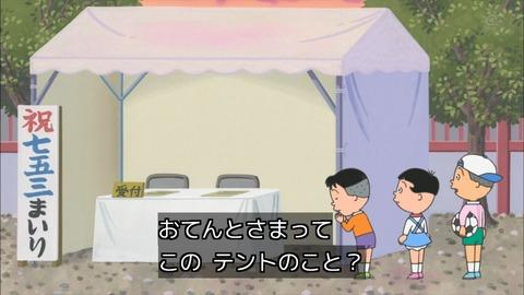堀川君テントをおてんと様と言う