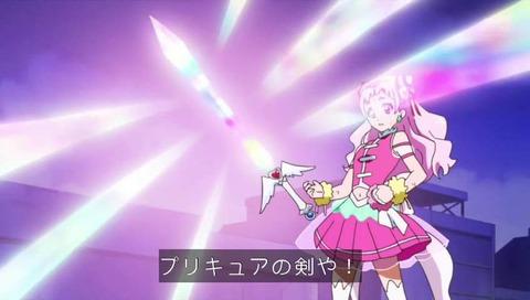 「HUGっと!プリキュア」『プリキュアの剣』