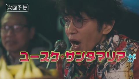 バイプレイヤーズ 4話 ユースケ・サンタマリア 里見浩太朗