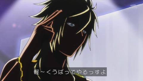 『HUGっと!プリキュア』1話 画像