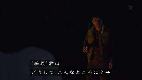 世にも奇妙な物語 '19秋の特別編『ソロキャンプ』女子高生 声がアニメっぽい