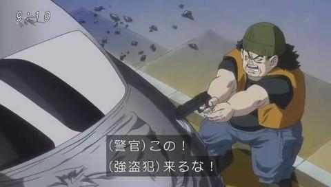 ドラゴンボール超(スーパー)75話
