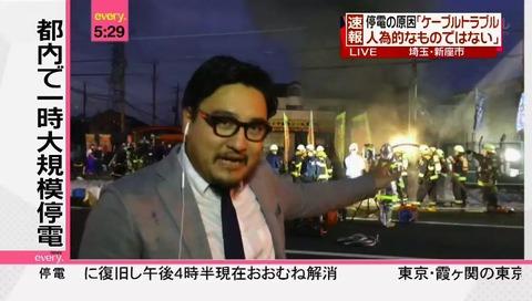 日テレ 松本麦生 記者 火事現場で怒られる (5)