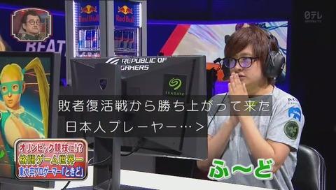 ふ~ど vs ときど
