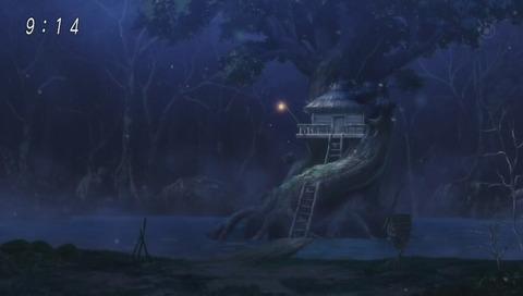 『ゲゲゲの鬼太郎』39話「雪女純白恋愛白書」画像