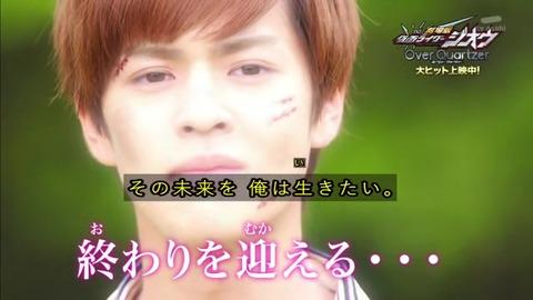 仮面ライダージオウ 最終回 劇場版