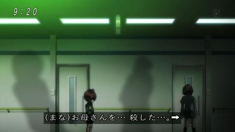 アニメ「ゲゲゲの鬼太郎」48話 まなちゃん闇落ち