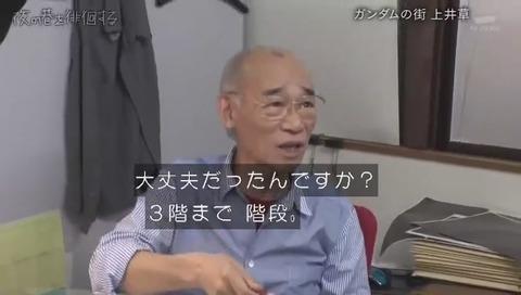 ガンダム富野監督とマツコデラックス