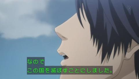 アニメ『いぬやしき』