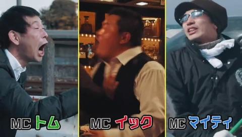 ドラマ『サイタマノラッパー』