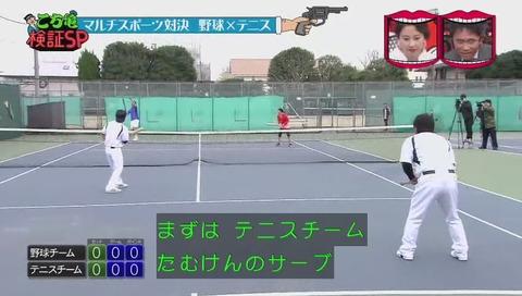 水曜日のダウンタウン こち亀検証 野球テニス