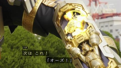仮面ライダージオウ 40話 過去ライダー召喚攻撃
