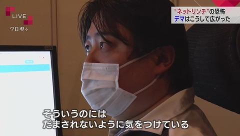 「オレ的ゲーム速報」管理人 Jin115 画像