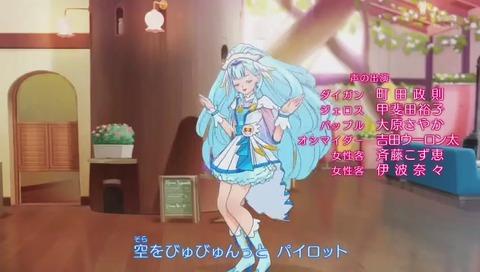 アニメ「HUGっと!プリキュア」21話 エンディング